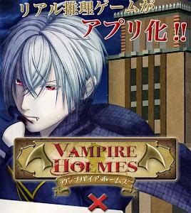 Vampire Holmes Episodio 10 sub español
