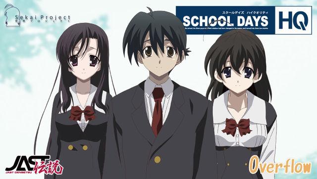 Download School Days Episode 1 12 OVA Sub Indo