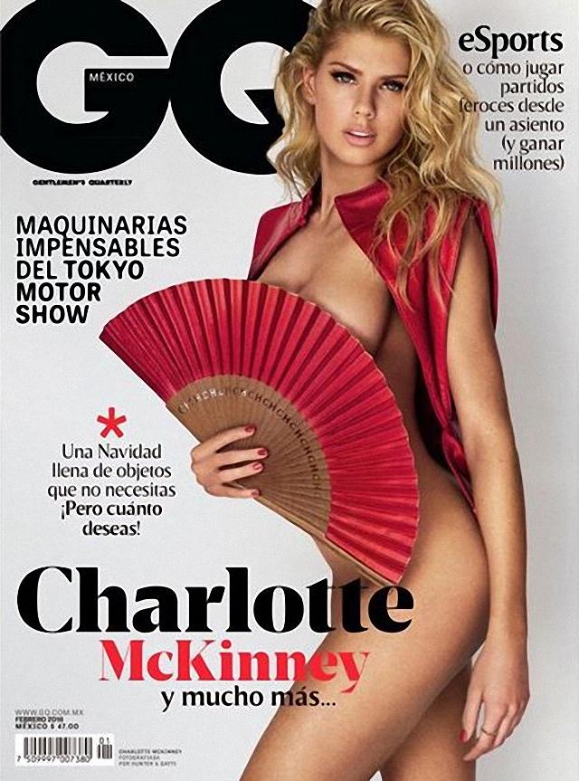 Charlotte McKinney en GQ México