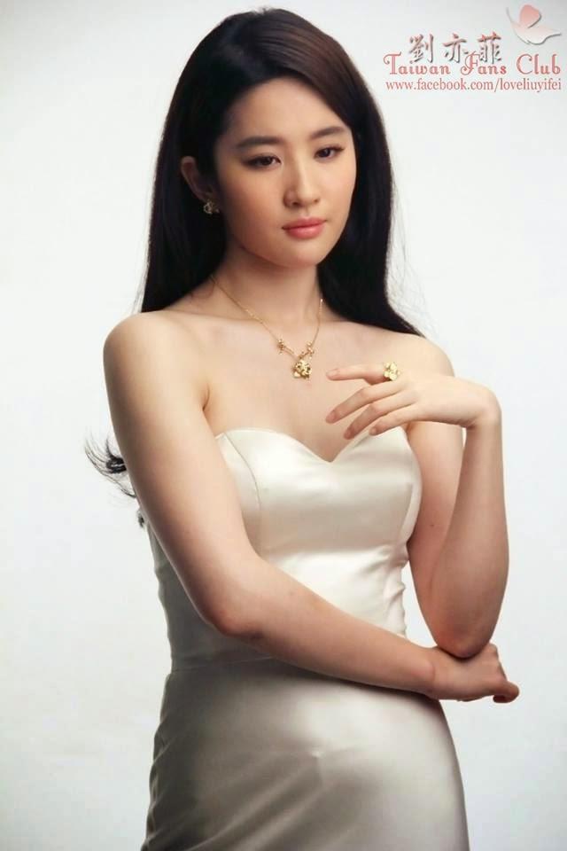 Liu Yi Fei China Gold Jewelry Behind the Scenes on July 23