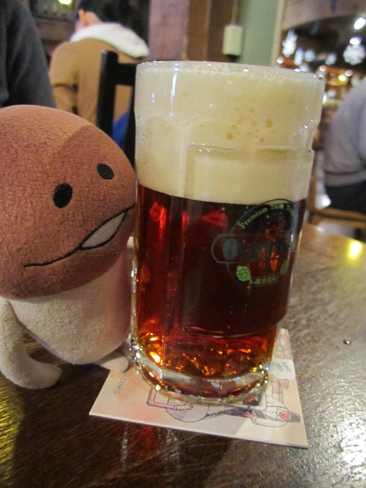 Otaru Beer Otaru Souko No.1 Dunkel