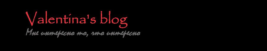 Valentina's blog