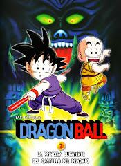 Dragon Ball La princesa durmiente en el castillo (1987)