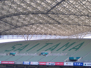 Saitama Stadium