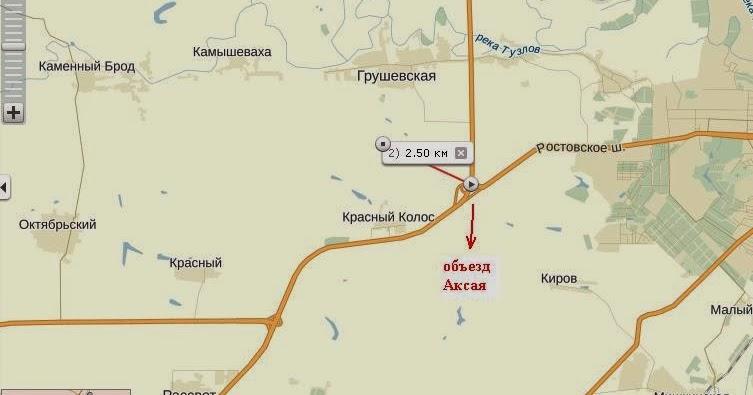 Схема дорог к аэропорту южный