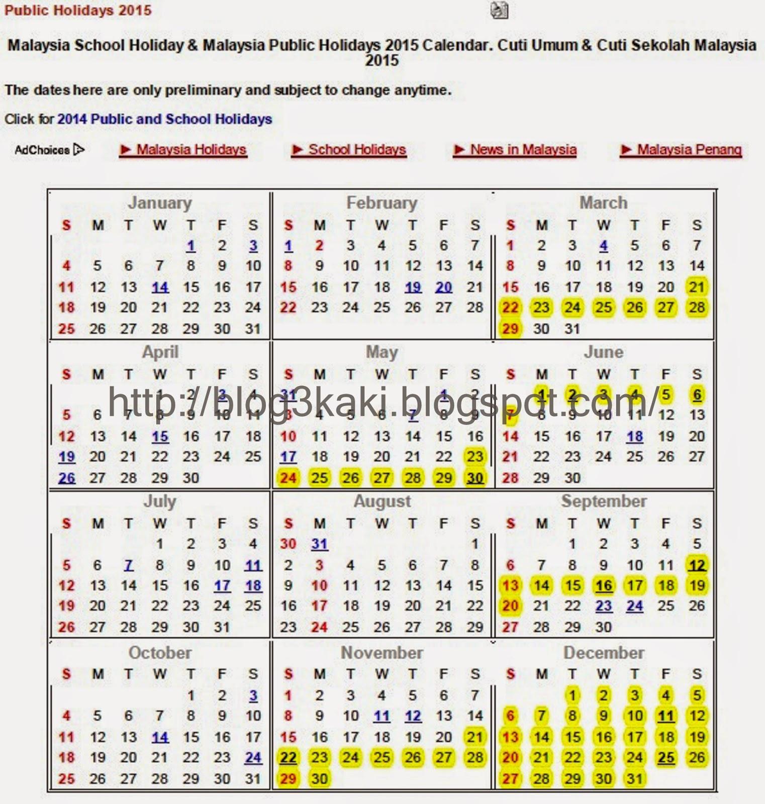 Calendar Kuda | Calendar Template 2016