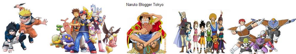 Naruto Blogger Tokyo