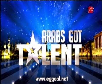 شاهد الحلقة الثانية من برنامج عرب جوت تالنت  Arabs Got Talent Live