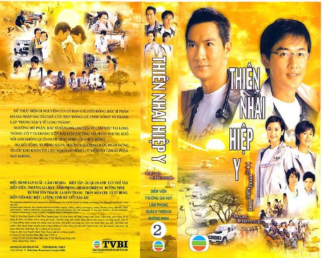 Xem Phim Online http://phimso.vn