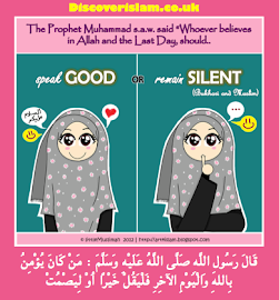 speak GOOD or remain SILENT