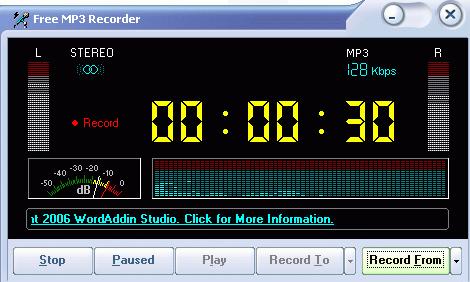 تحميل برنامج تسجيل الصوت