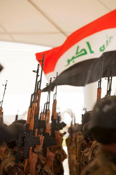 العراق ينتصر V