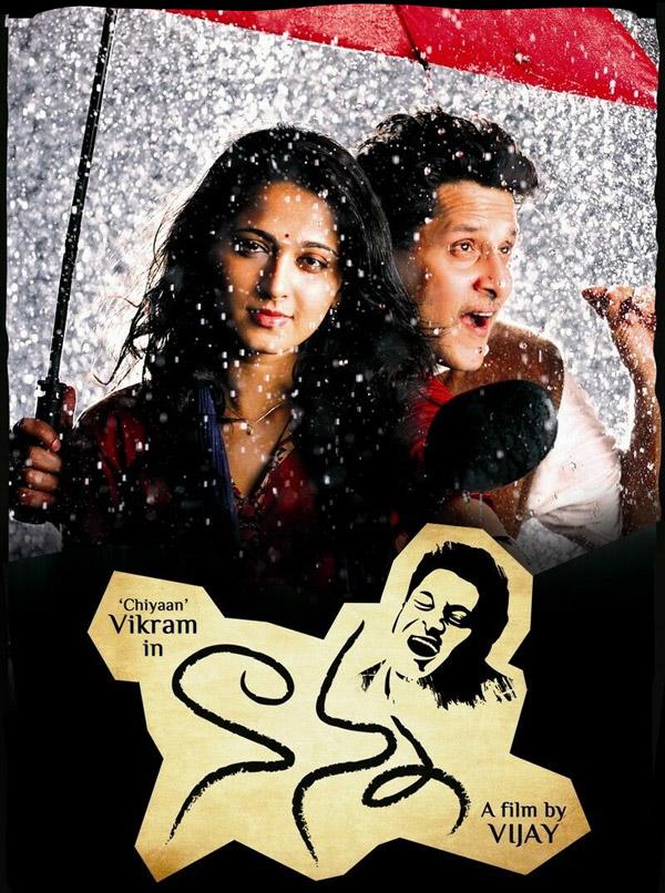First Look : Chiyaan Vikram, Anushka latest movie Nanna - Deiva Thirumagal