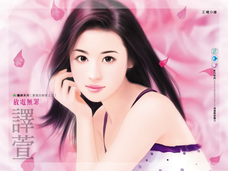 Chinese girl paintings best profile pics voltagebd Image collections