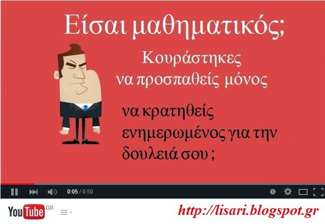 lisari team presentation