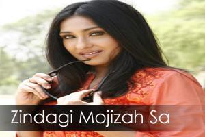 Zindagi Mojizah Sa