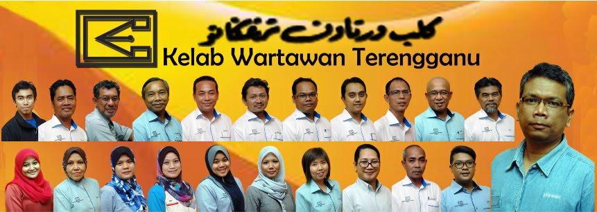 Kelab Wartawan Terengganu (KAWAT)