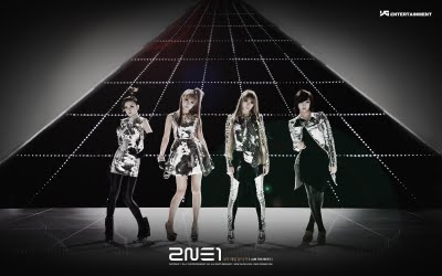 Lirik lagu scream 2ne1 download mp3 gratis lagu korea