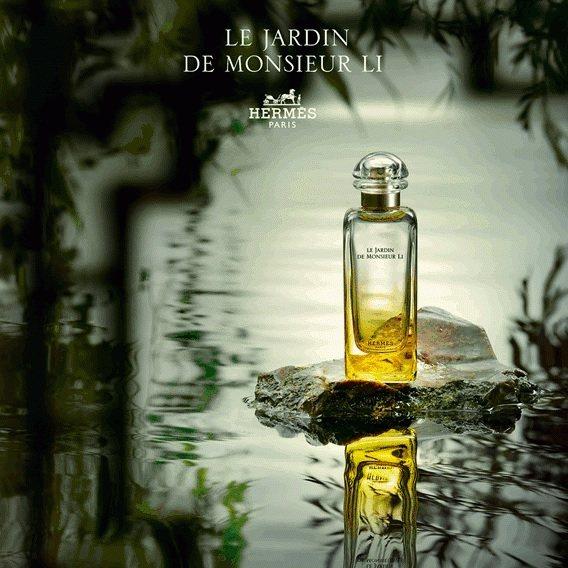 Oficjalny visuel Le Jardin de Monsieur Li