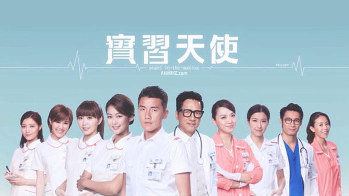 Thiên Sứ Tập Sự - Angel In The Making TVB 2015