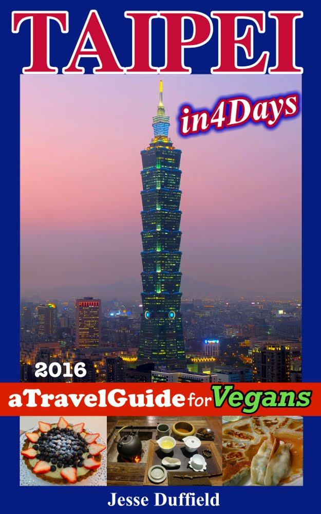 Taipei in Four Days (Travel Guidebook)