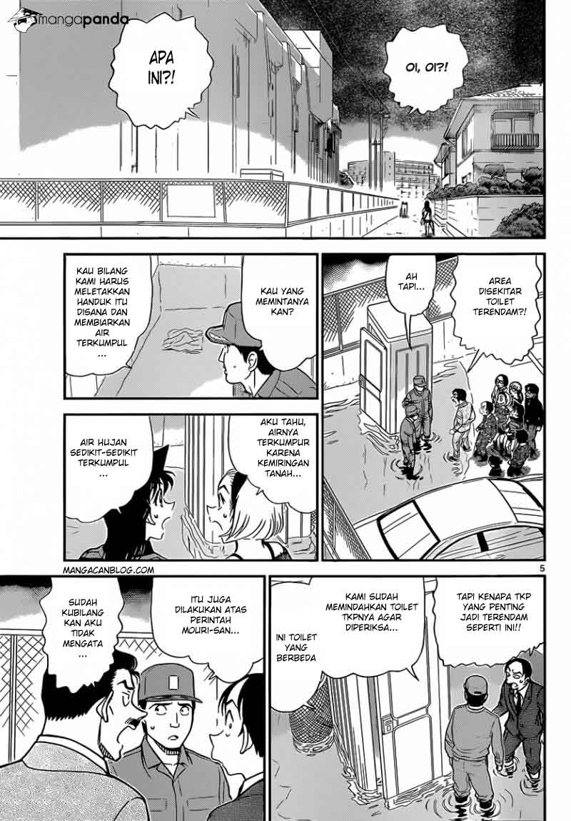 Dilarang COPAS - situs resmi www.mangacanblog.com - Komik detective conan 861 - seperti sihir 862 Indonesia detective conan 861 - seperti sihir Terbaru 4|Baca Manga Komik Indonesia|Mangacan