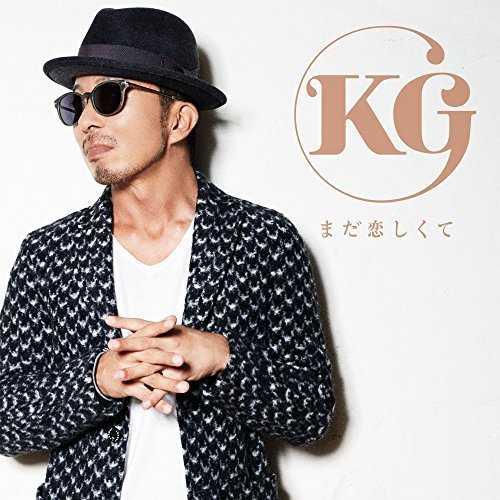 [Single] KG – まだ恋しくて (2015.11.04/MP3/RAR)