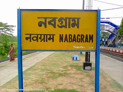 Nabagram, hooghly