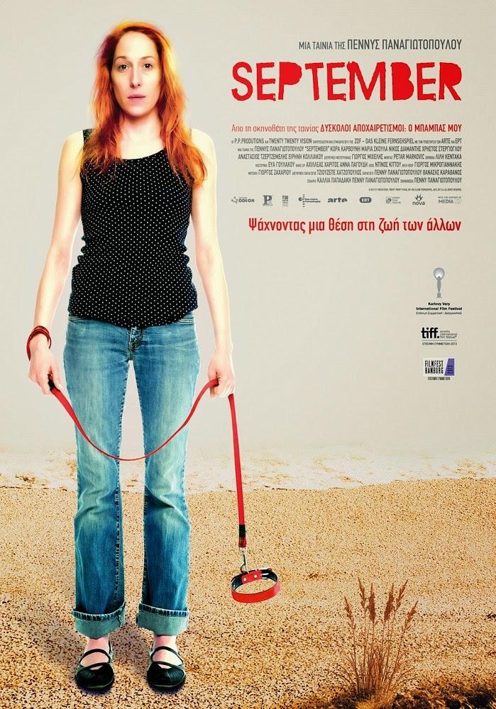 September - Σεπτέμβρης (2013) ταινιες online seires xrysoi greek subs