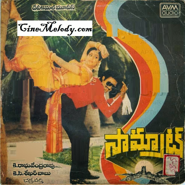 Sahasa Samrat Telugu Mp3 Songs Free  Download  1987
