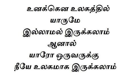 Nambikkai Kavithaiin Tamil on 2012 05 01 archive