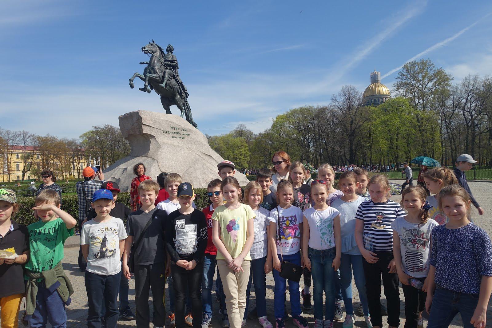 Экскурсия в Санкт-Петербург (См. стр. ФОТО)
