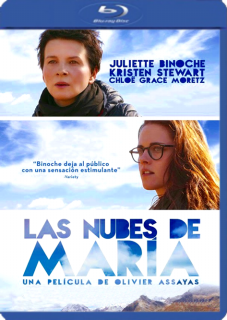 Las Nubes De María [2014] Audio Latino BRrip XviD [RG][UP][UD][UR][1F]