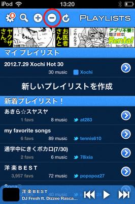 Xochiのトップページ