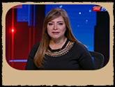 -- برنامج يوم بيوم - مع ريهام السهلى حلقة يوم الإثنين 26-9-2016