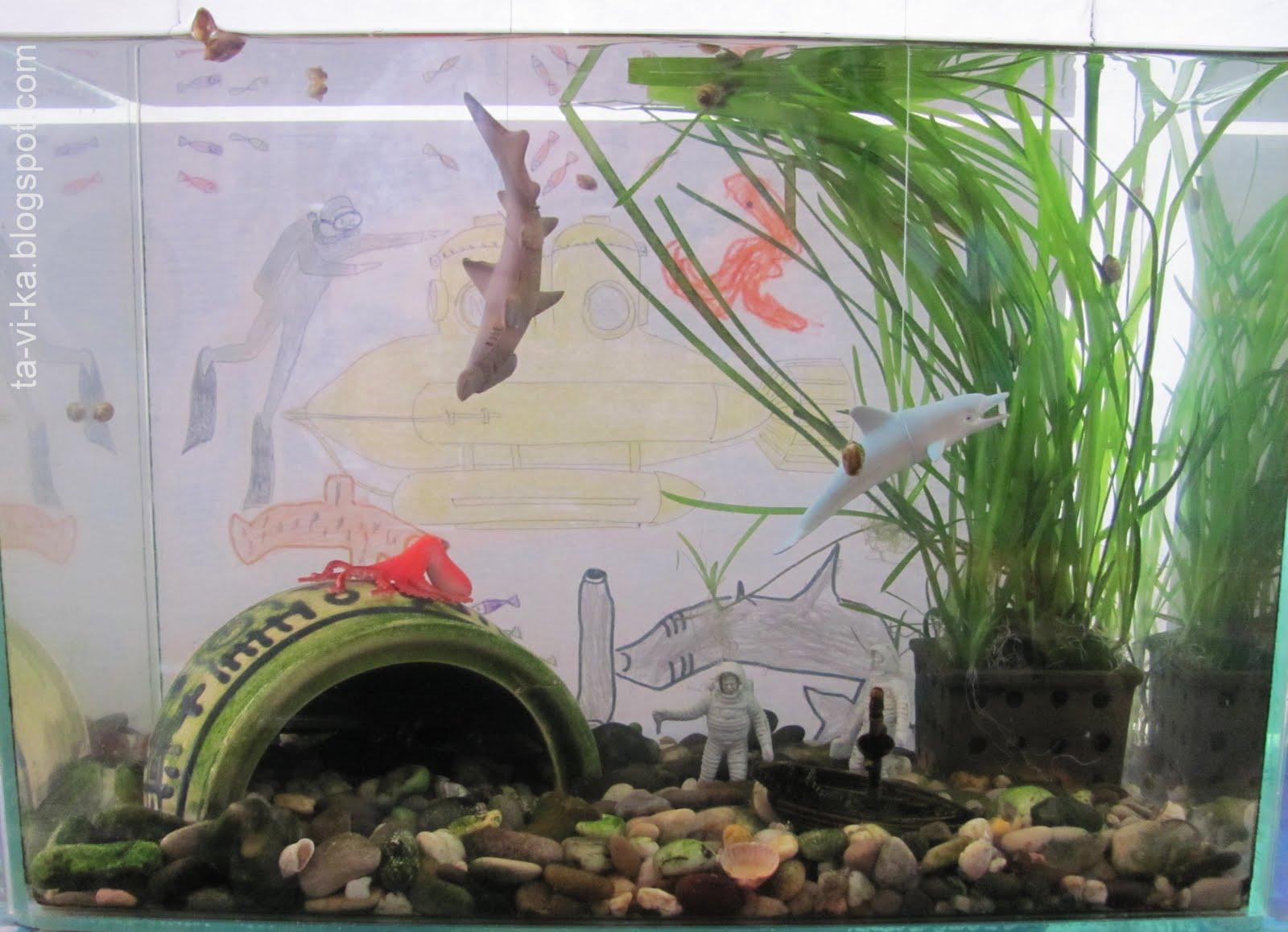 На рыбачьей тропе (Рассказы о природе) Носов Е.И