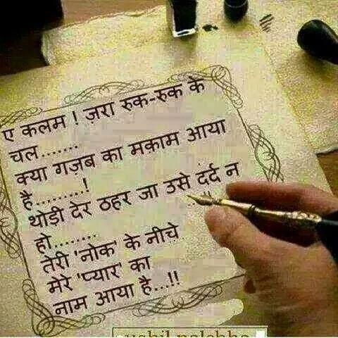 Love Quotes For Her In Hindi Shayari : Shayari Hi Shayari Hindi Shayari Image,Hindi Love Shayari SMS with ...