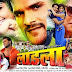 Laadla Bhojpuri Movie Second Poster Released