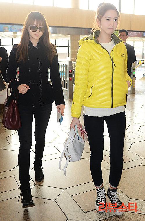 Seohyun Yoona Gimpo Airport