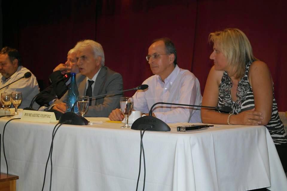 Άυτό είναι το νέο Προεδρείο του Περιφερειακού Συμβουλίου Πελοποννήσου