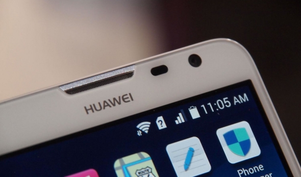 Huawei P9 Rumored Specs (6GB RAM) & May Be Release At CES 2016