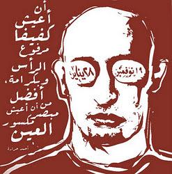 د. أحمد حرارة