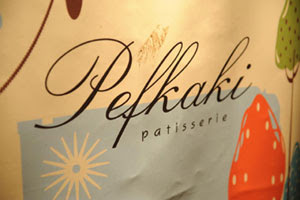 Patisserie Pefkaki
