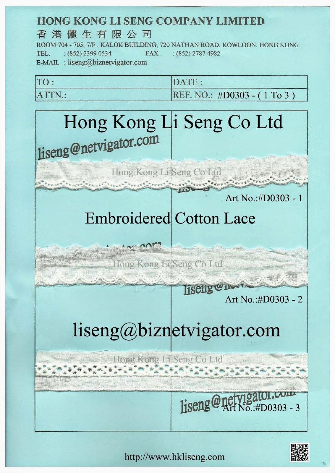 Apparel Trims Supplier and Manufacturer - Hong Kong Li Seng Co Ltd