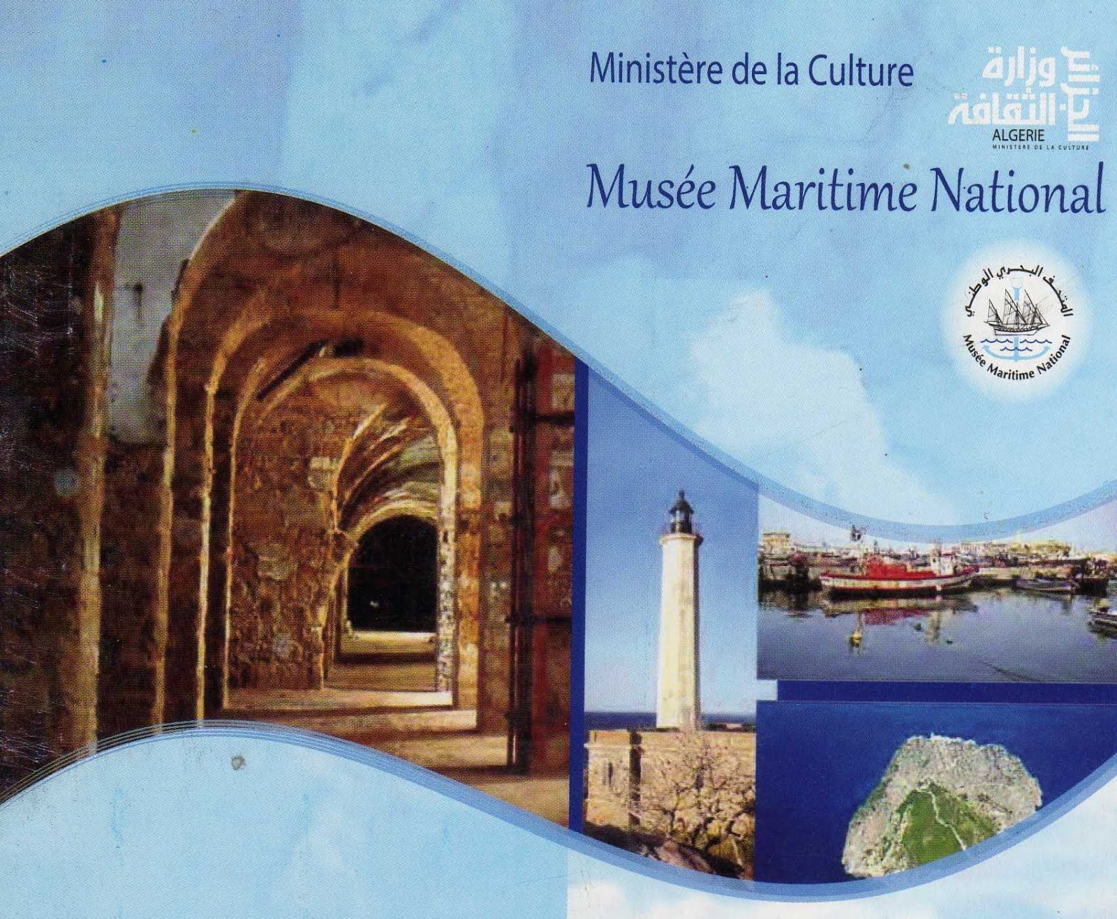 BROCHURE MUSÉE MARITIME NATIONAL
