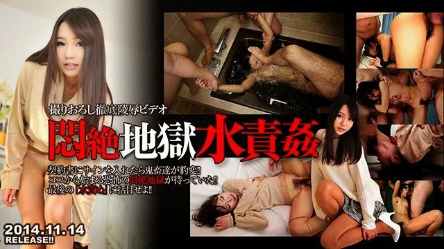 Tokyo Hot n0999 - 悶絶地獄水責姦 Saya Yamamoto