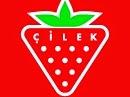 Παιδικό_έπιπλο    CILEK
