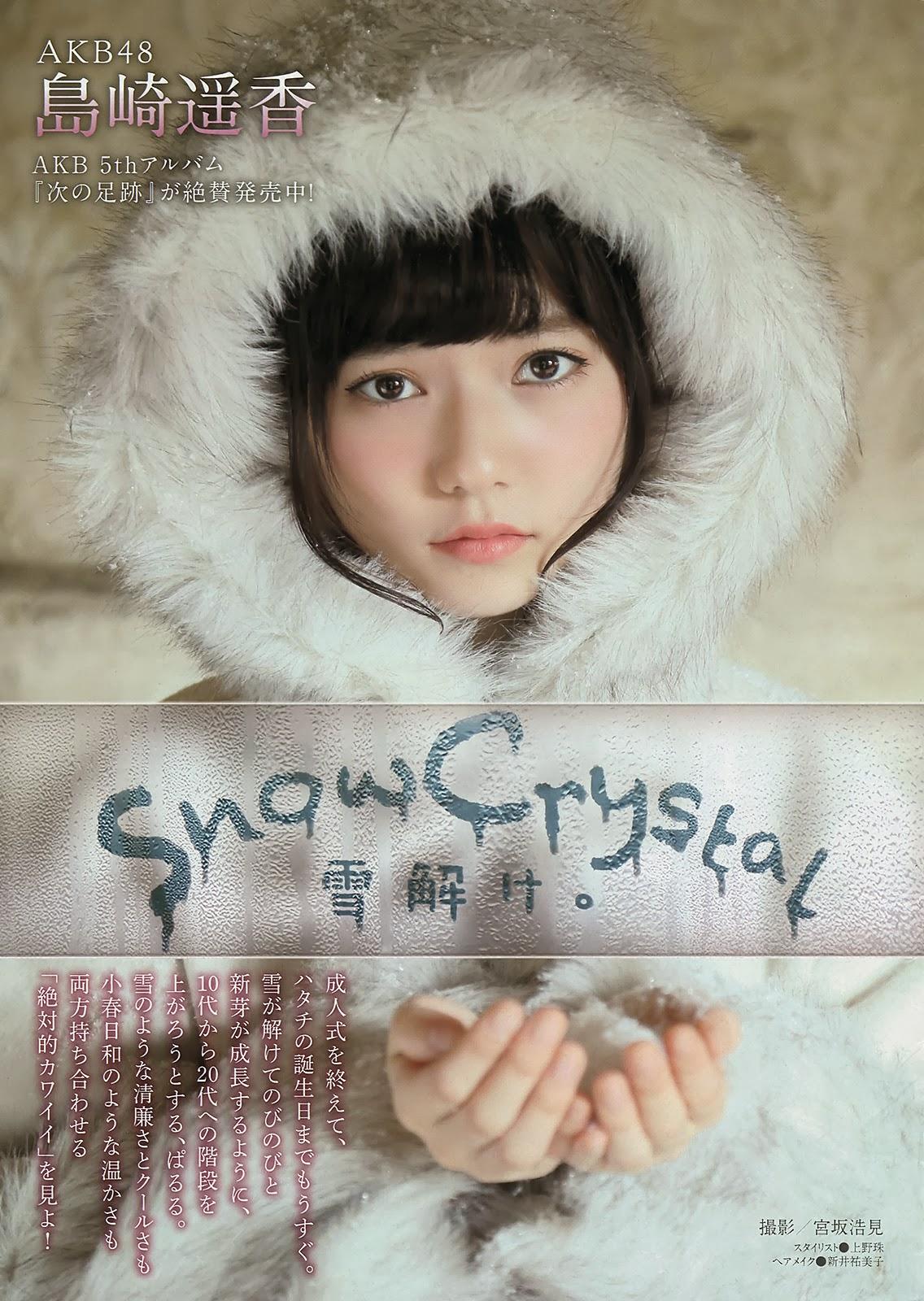 "AKB48 Haruka Shimazaki ""Snow Crystal"" on Young Magazine"