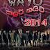 WAYO LIVE IN WENIWELKOLA 2014