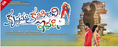 Krishnamma Kalipindi Iddarini (2015) DVDScr Full Telugu Movie Download Full Length Film